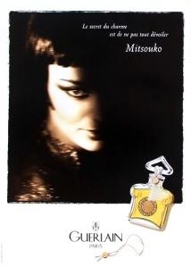 mitsouko-guerlain-mystere